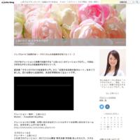 ナレブロ#40【ベンチでひと息~砧公園~】 - 上田いとこ の ハナサカブログ