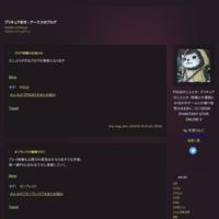 ブログ再開のお知らせ - プリキュア好き☆アークスのブログ