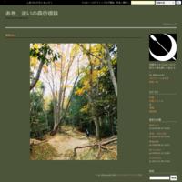 NG4500*iP8730 - AKIsuzuki作戦ファイル