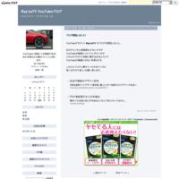 最新技術の軽自動車を国道で発見!! - Ray'zaTV YouTubeブログ