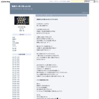 ナガセケンコー杯 桑名支部大会 優勝 - 焼菓子+革小物 eito/08