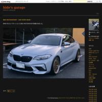 G350d - hide's garage