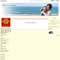 メンテカツ - 田島けんどう official blog