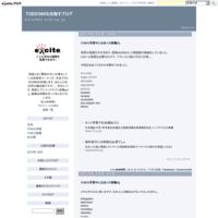 TOEIC学習中に出会った語彙(5) - TOEIC990を目指すブログ
