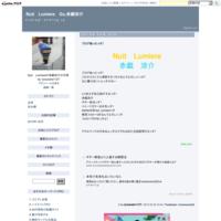 クラルテ - Nuit Lumiere Gu.赤戯涼介