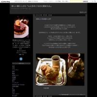 ガレット・デ・ロワ - お菓子教室 BOURGEON  〜Joy of baking〜