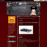 値下げ クアトロルオーテ 1/24 プジョー 205 GTI 1.9 1988 ホワイト - モデルカーズ・ジャパン エキサイトBlog