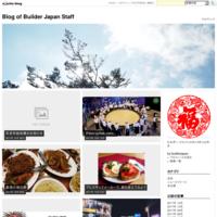 ホームページリニューアルのお知らせ - Blog of Builder Japan Staff