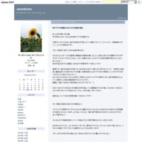 秋ドラマの記録とおもちゃの収納の悩み - sweethome
