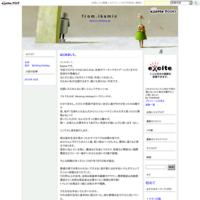 2007年夏 悲惨 - from.ikamic