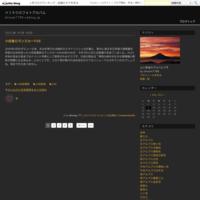 燧ヶ岳 - HIROのフォトアルバム
