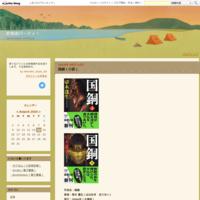 ドキュメント72時間(ドキュメント) - 群像劇パーティ!