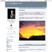 ヤマハのJASRACを提訴について - 2013年から釧路に住み始めた宮崎英之です。