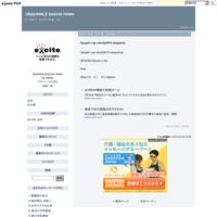 岡山 少年サッカーチーム 紹介 - okayama jr soccer news