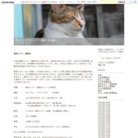 止血帯講習会(5) - 役立つニッチなセミナー案内(名古屋)