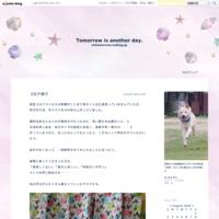 がんと闘うということ - Tomorrow is another day.