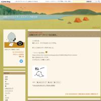 日傘 - LINEクリエイターズスタンプ研究所