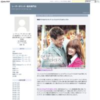 韓国ドラマ 浪漫ドクターキムサブ 動画 あらすじ - レーザーポインター販売専門店