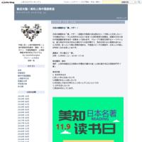 2019日本語で受診できる上海のクリニック・歯科リスト - 歓迎光臨!美知上海中国語教室