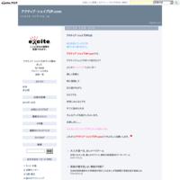 アクティブ・シェイプUP 曇り空 - アクティブ・シェイプUP exciteブログ