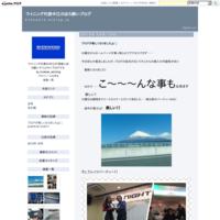明日はお休みです - ウイニング代表中江のほろ酔いブログ
