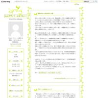 信念を持って歩む成功への道 - Webデザイナーになりたい!