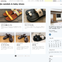 SENSE NAGAOKA - jiu sandals & baby shoes