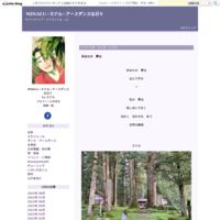 7月の予定です☆ - MINALU~ミナル~アースダンスな日々