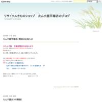七夕祭り、花火大会は、浴衣で行きましょう! - リサイクルきものショップ たんす屋平塚店のブログ