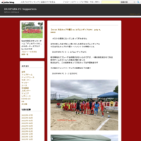DUOPARK FC の Home Page のご紹介 January 18, 2017 - DUOPARK FC Supporters Club