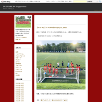 【U-15 高円宮杯】 2回戦で敗退 September 18, 2017 - DUOPARK FC Supporters