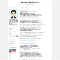 独学で行政書士試験に合格するブログ
