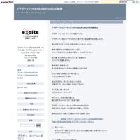 ブラザーミシンCPS4204(PS202)の特徴 - ブラザーミシンCPS4204(PS202)の価格