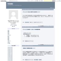【著作権】音楽教室からの著作権料の徴収 - 万象逍遥記