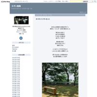 GO KASAMASHIKO via TOKYO 2020 閉幕 - ネギシ製陶