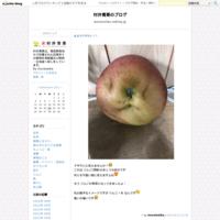 ツバメ - 村井青果のブログ