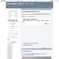 医局説明会を開催しました - 長崎大学耳鼻咽喉科・頭頸部外科 スタッフ・ブログ