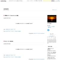 ブログ開設 - Life is sooogood!