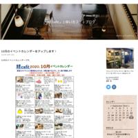 アトリエ小箱(東北物産と結セレクト) - 「 結 cafe」(ゆいカフェ)ブログ
