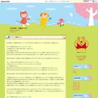 アンケート調査をして - 中央学院 加藤のブログ
