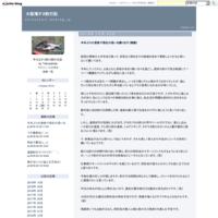 救命具の話 - 大阪湾チヌ釣行記