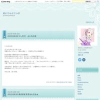 2017/10/30 リハビリ - めいりんとりっぷ