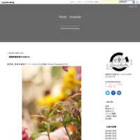 営業時間変更のお知らせ - Florist Cocobolo