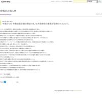そんな高濃度のストロングマヌカハニーは、実はここ日本でしか入手することができないのです。 - 史帆のお知らせ