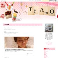 ハンモック美容室 - アラサーOLの美容ライフブログ