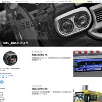 福岡200か1643 - Tetu_Busのブログ