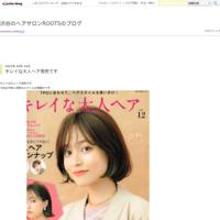 海外から - 渋谷のヘアサロンROOTSのブログ