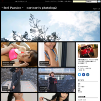 ストロボシステム - ~feel Passion~ norinori's photolog2