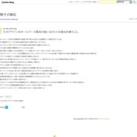 9月を前に外国人が日本株を含めたリスク資産を圧縮したためだ。 - 頼子の雑記