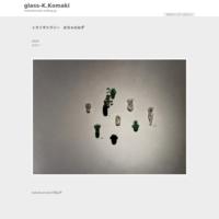 Flowers - glass-K.Komaki